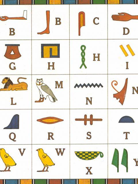 alfabet egiptean
