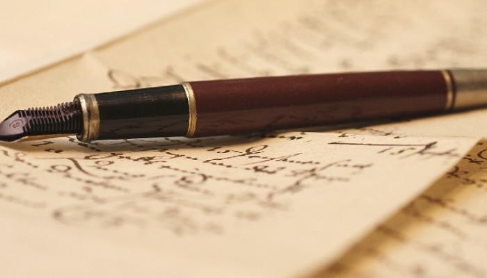 Scrisoare de pe alt tărâm de Ginghina Laurentiu Daniel